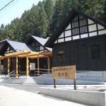 wadanosato