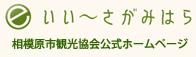b_e-sagamihara